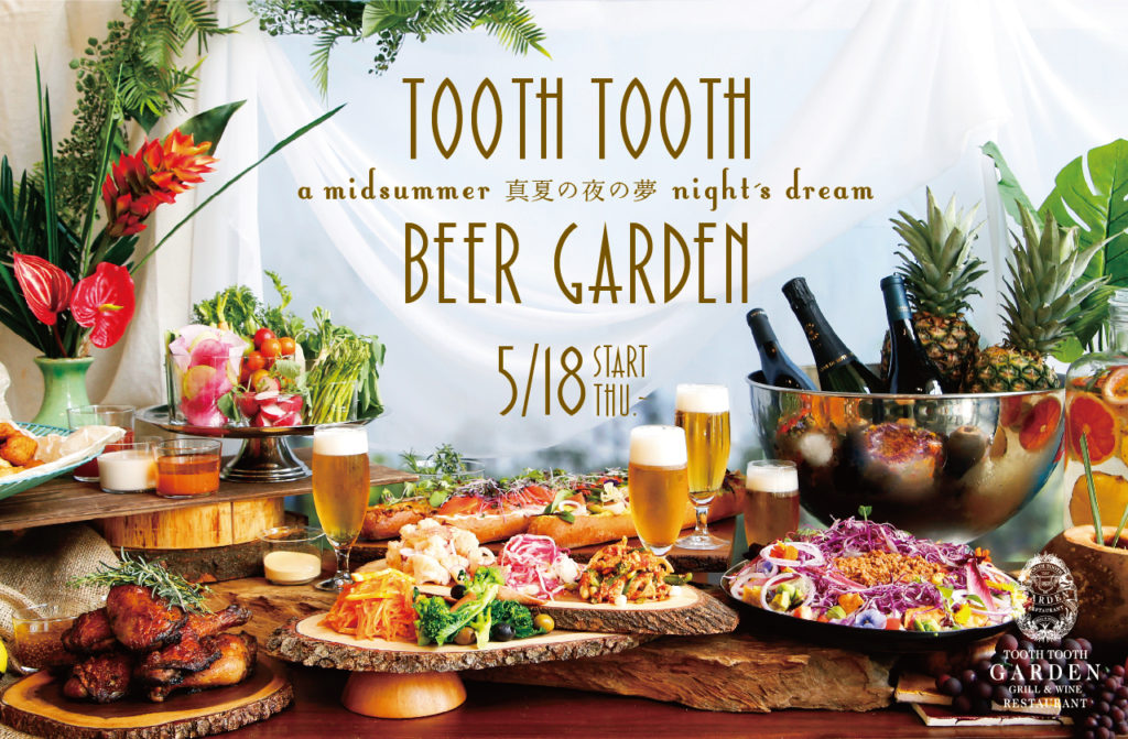TOOTH TOOTH BEER GARDEN