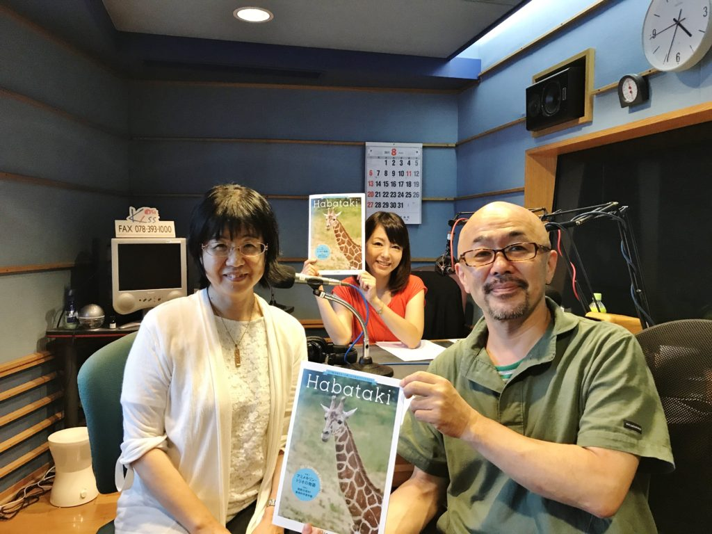 神戸市立王子動物園の副園長で獣医師の花木久実子