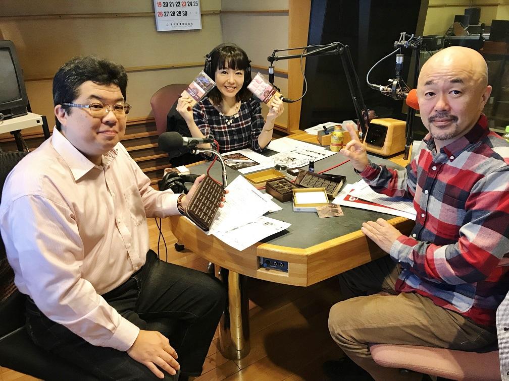 株式会社Chocolatan代表取締役の加茂 努さん
