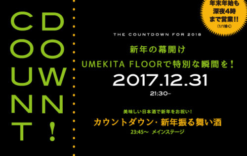 UMEKITA FLOOR 12.31 THE COUNTDOWN FOR 2018