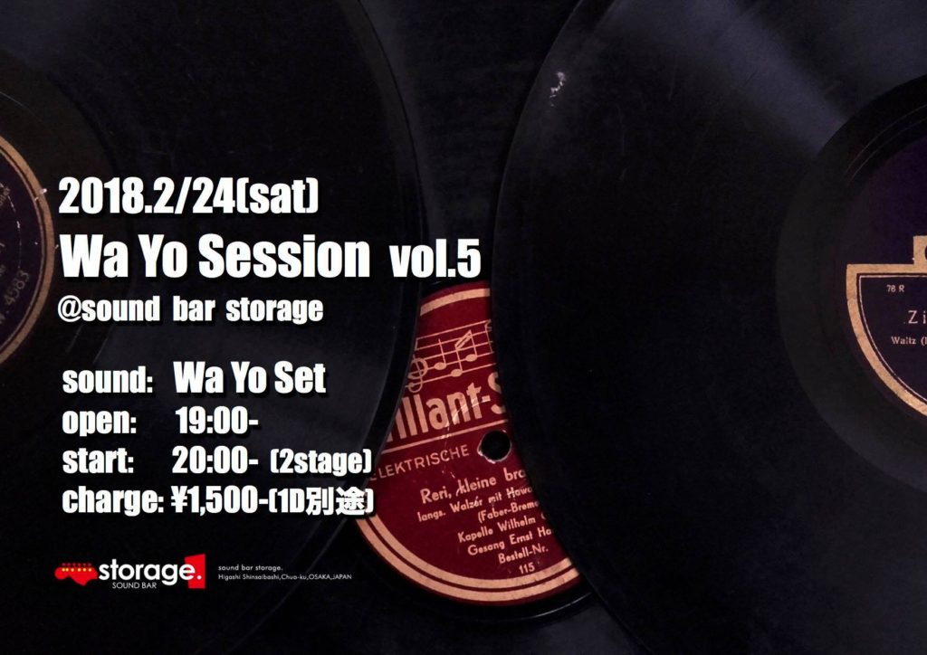 【Wa Yo Session vol.5】