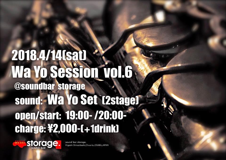 【Wa Yo Session vol.6】