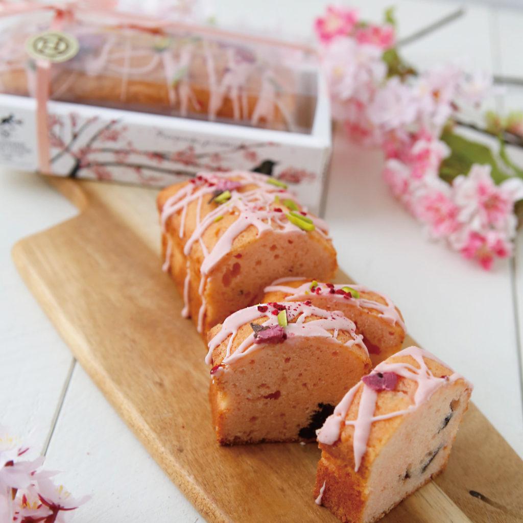 桜のパウンドケイク