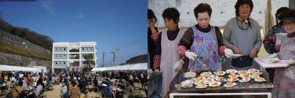 今回の会場である家島は、兵庫県の南西部、姫路市の沖合約18kmに浮かぶ大小44の島々