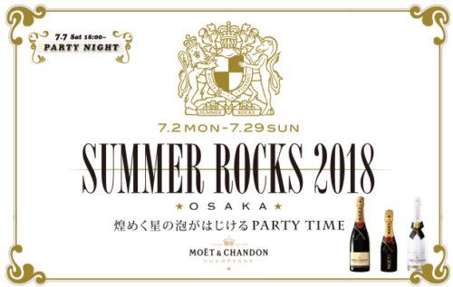 SUMMER ROCKS 2018~OSAKA~ 07.02~07.29