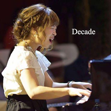 ゲストにジャズ・ピアニストの志水 愛(シミズ マナミ)さん