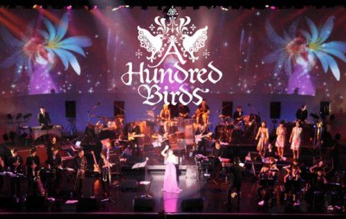 A Hundred Birds (ア・ハンドレッド・バーズ)のDJ YOKU