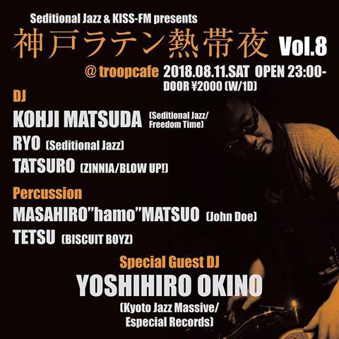 人気イベント「神戸ラテン熱帯夜」
