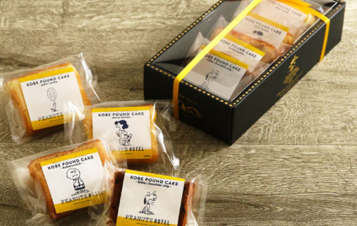 「PEANUTS HOTEL:PATISSERIE TOOTH TOOTH KOBEパウンドケーキ」 1,500円(税抜)