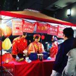 神戸金魚 2018.12.7~16 @神戸ルミナリエ近辺