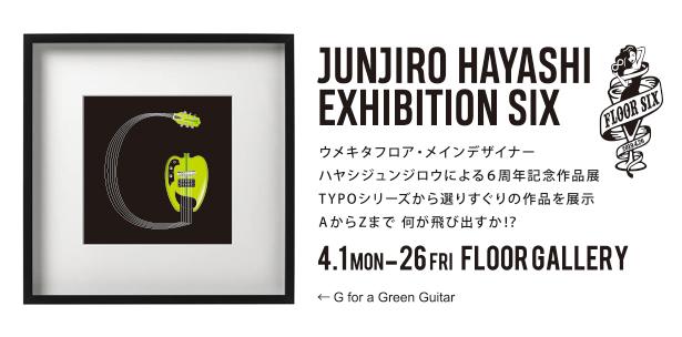 JUNJIRO HAYASHI EXHIBITION SIX