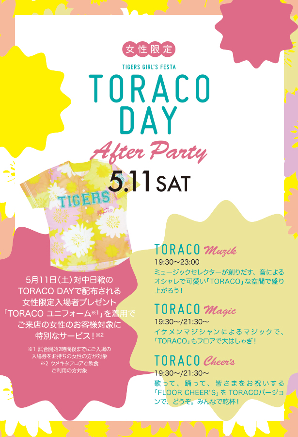 TORACO DAY AFTER PARTY