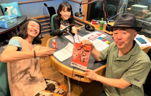 インストゥルメンタル・ブラス・ファンク・バンド K-106 アルトサックス担当 啓太郎