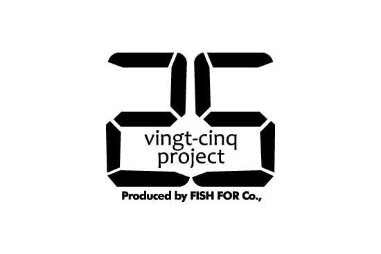 ヴァンサンク プロジェクト