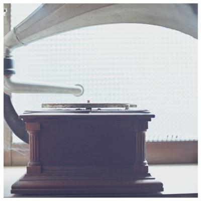 The Home Recordings EP – Inagaki Tomoya