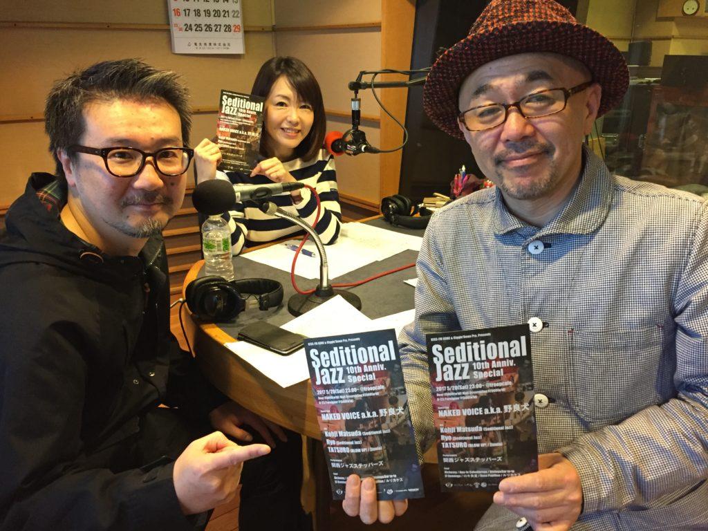 ジャズやクロスオーヴァーのクラブDJ、松田光司