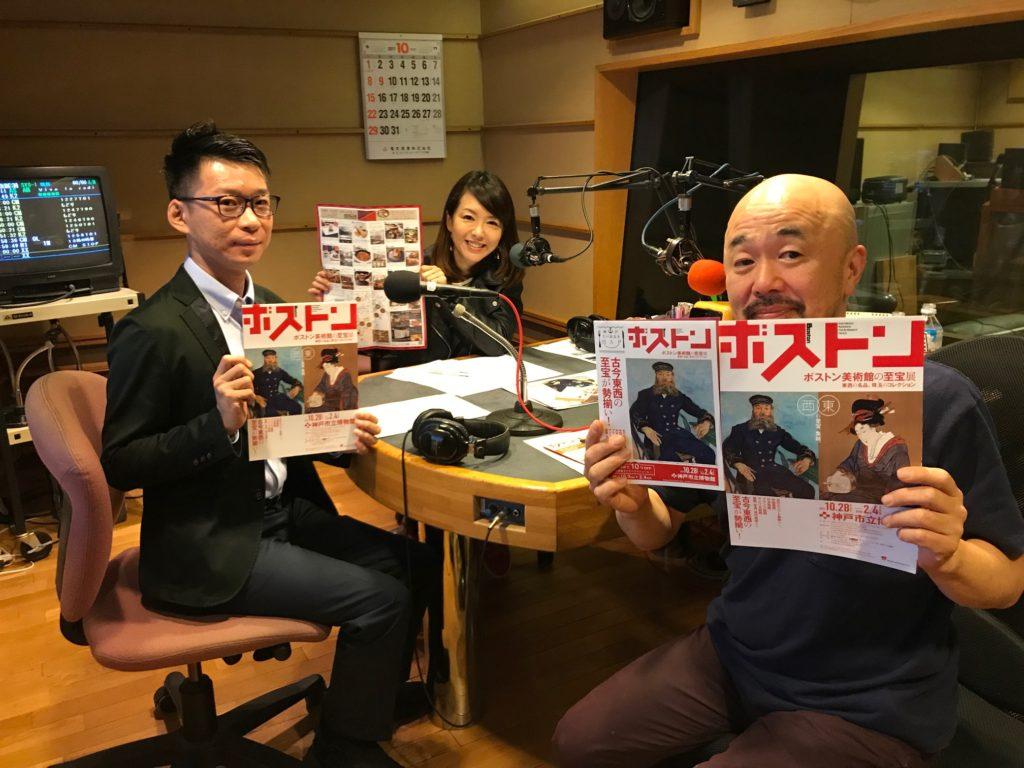 本日は神戸市立博物館から、学芸員の石沢俊さん