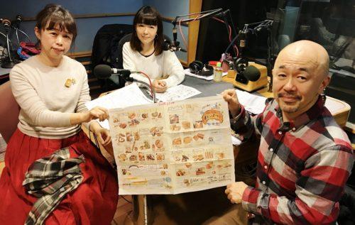 HDC神戸(JR神戸駅からすぐ)で開催された 「第3回てくてくパンまつり」