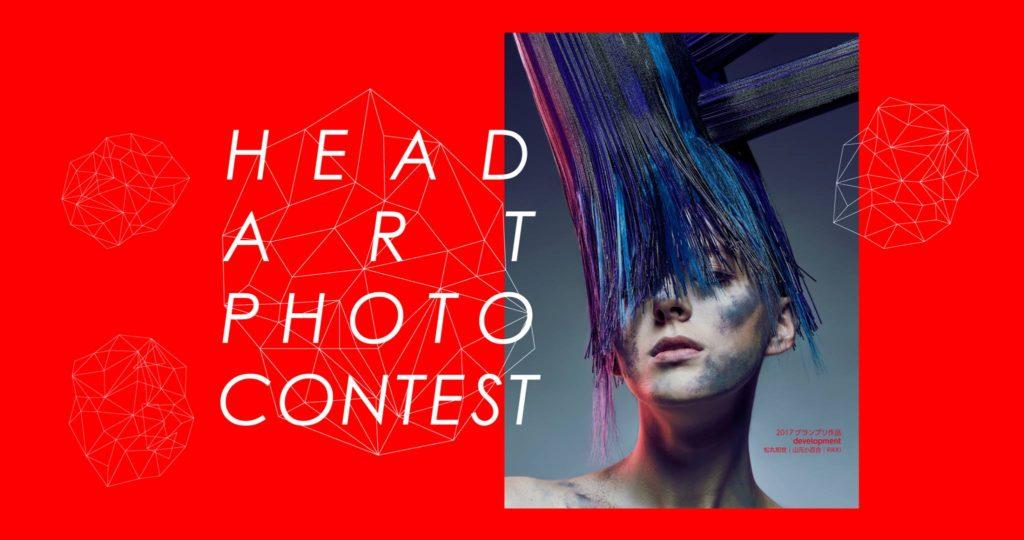 HEAD ART PHOTO CONTEST AKASHI 2018