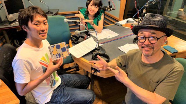 ジャズトランペッター 横尾昌二郎