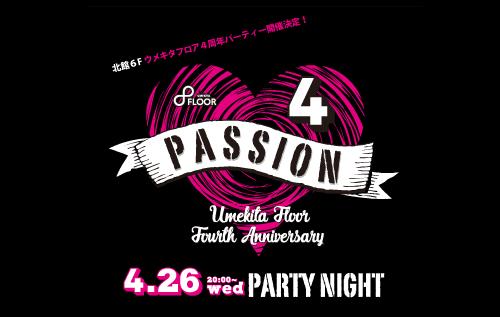 "UMEKITA FLOOR 4th Anniversary ""PASSION"""